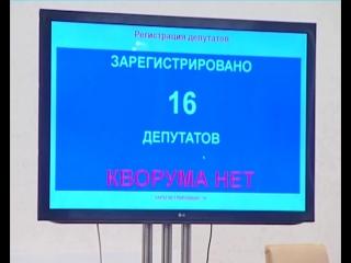 В Миассе депутаты отказываются принимать бюджет на следующий год