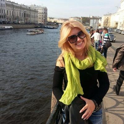 Екатерина *****