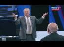 Новый анекдот Жириновского про украинский и русский язык