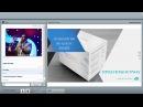 30.03.2017. Презентация плана возможностей SunWay Global Company.