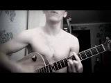 Эндшпиль - Малиновый рассвет на гитаре ( Cover )