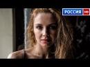 Осталась одна (2017) - Мелодрама фильмы 2017 - Новые фильмы