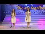 Ансамбли, средняя группа, Дуэт Поможаева Полина, Астахова Светлана - Песня о пти ...