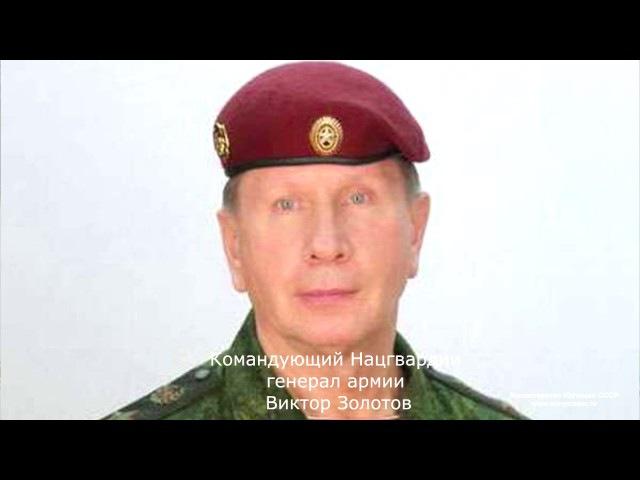 Что изображено на фуражке полицейского МВД РФ
