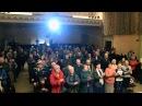 Севастопольцы аплодируют стоя песне Верните Сталина Сергея Курочкина
