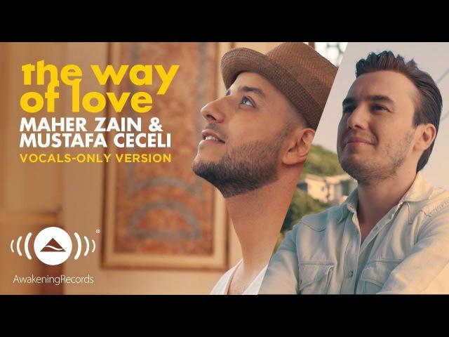 Maher Zain Mustafa Ceceli - The Way of Love   (Vocals Only - بدون موسيقى)   Official Music Video