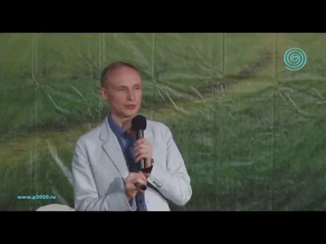 Олег Гадецкий. О мантре Ом Пурнам