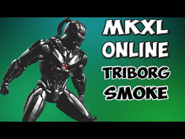 MKXL Online - Triborg Smoke
