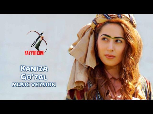 Kaniza - Go'zal | Каниза - Гузал (music version)