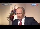 Вести.Ru: Путин преподал урок политического дзюдо