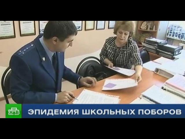 В России идут проверки школ, собирающих деньги с родителей «на нужды класса»