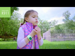 Детские GPS часы с кнопкой SOS
