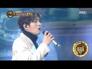 [Duet song festival] 듀엣가요제-Lee Changseop Park Sujin, 'A Shot of Soju' 20170317