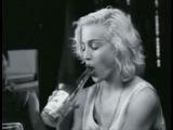 Играю с Мадонной в