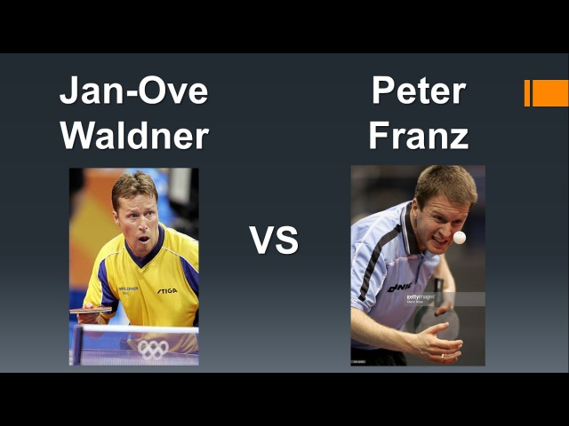JAN-OVE WALDNER vs PETR FRANZ (European table tennis championship 2000, team final)