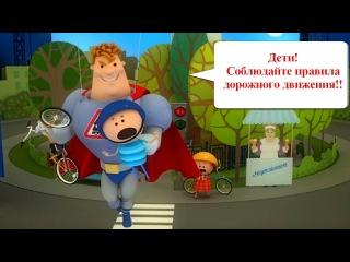 Аркадий Паровозов Спешит на помощь - все серии сразу - Правила дорожного движени...