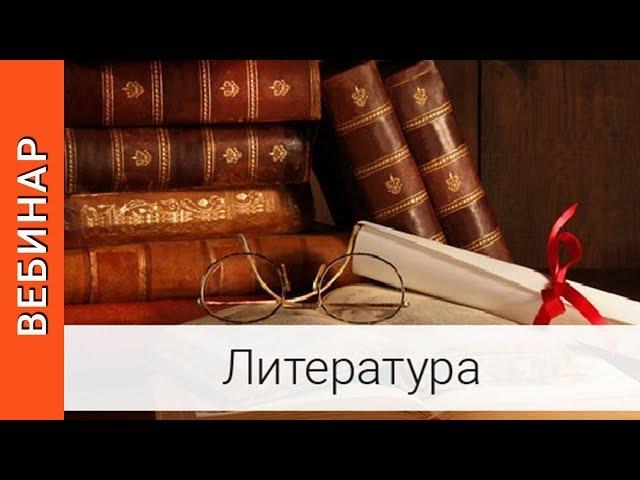 |Филологический анализ рассказов И.Бунина Лёгкое дыхание , Роза Иерихона , Сух...
