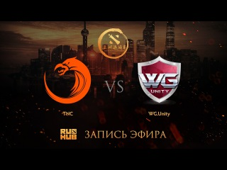 TNC vs WG.Unity, DAC 2017 SEA Quals, game 3 [Tekcac, Inmate]