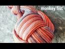 Как сплести узел Кулак обезьяны Monkey's Fist из паракорда