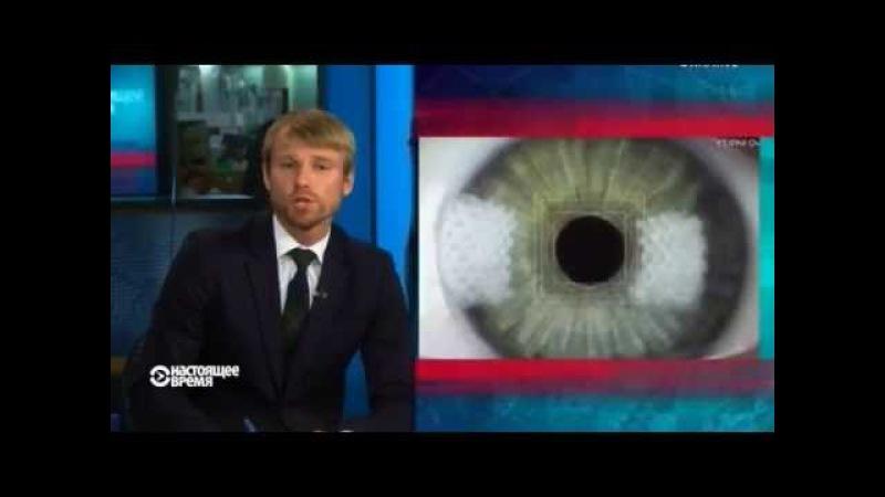 Сканирование Радужной Оболочки ГЛАЗА набирает обороты в США