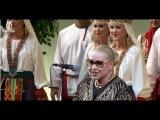 Государственный академический русский народный хор им. М. Е. Пятницкого. 20 июля 2016г