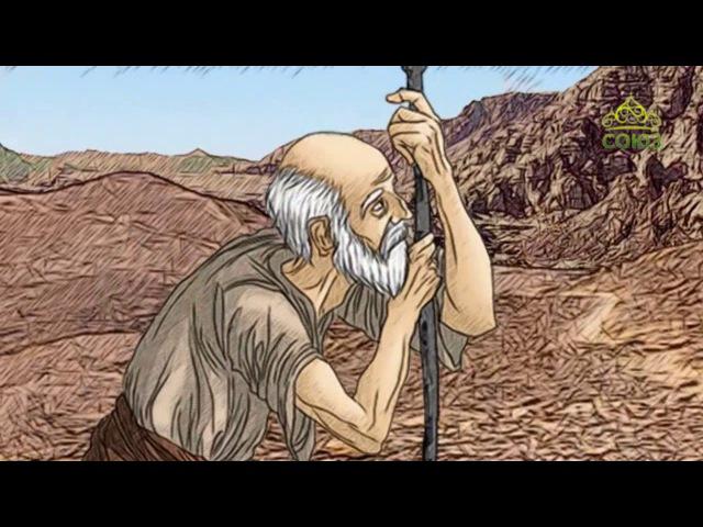 Преподобные пустынники Сирийские: Иоанн, Антиох, Антонин, Моисей, Зевин, Полихроний, Моисей другой и Дамиан. 8 марта 2017г