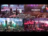 Kaliber 44  live @ Hip Hop Kemp 2016