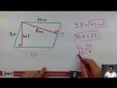 PARELELKENARSAL ve ÜÇGENSEL BÖLGENİN ALANI - 6.Sınıf Matematik (CYT)