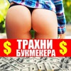 Vitaly Bachurin