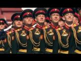 Песня - Служить России суждено тебе и мне ⁄ Москва военный парад на  Красной площади