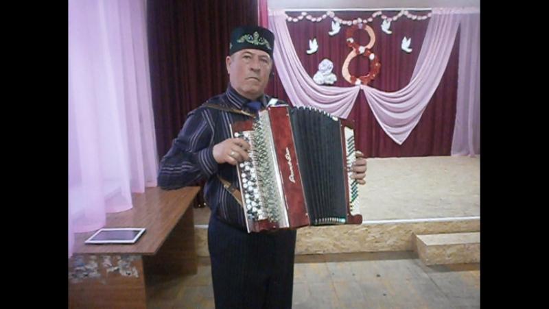 Марат Латыпов баянда уйнай 8 март Родина -Ватан ауылы