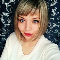 Дарья Гетьман