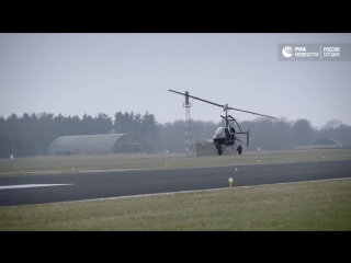 Летающая машина PAL-V Libertу