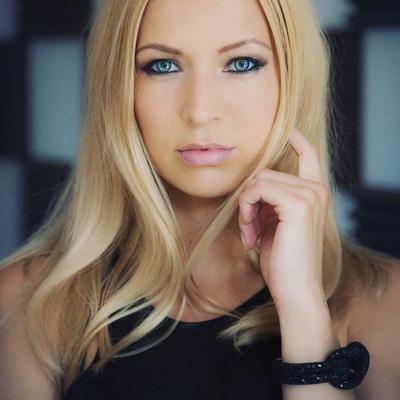 Katy Isterika