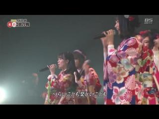 Dai 6-Kai AKB48 Kouhaku Taikou Uta Gassen Sakasazaka