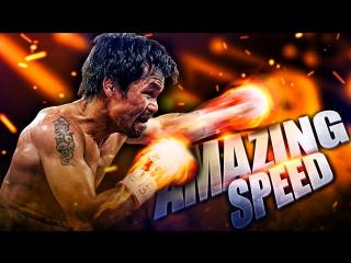 Manny pacquiao - amazing speed мэнни пакьяо - удивительная скорость