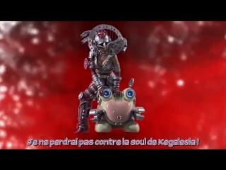 Engine Sentai Go-Onger Webisode 5 (Final - FR SUB)
