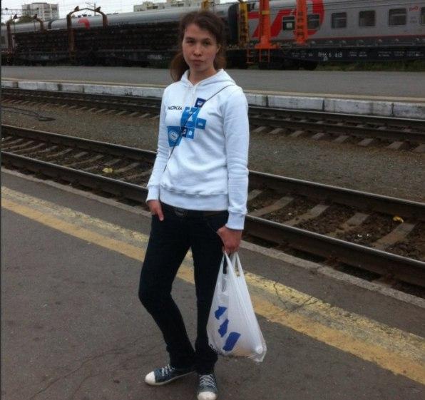 В Перми разыскивают загадочно пропавшую 25-летнюю девушку