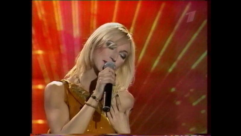 Золотой Граммофон - 2001 (ОРТ, 03.05.2002) Кристина Орбакайте - Мой мир