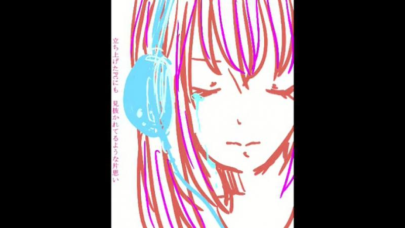 【Megurine Luka】 Nakimushi no Hatsukoi (Crybaby039;s First Love) 【Original Song】 nm9777334
