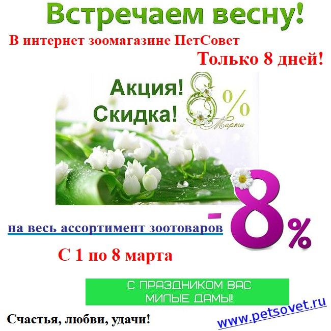 https://pp.userapi.com/c637725/v637725277/352b5/NN-GOKfqxdg.jpg