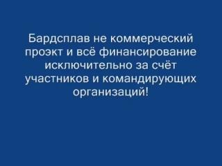 Виктор Ашурмамедов г Россошь = Если мани есть в кармане