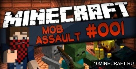 Карта Mob Assault для Майнкрафт   Mob Assault – это карта, созданная для командной игры. Играющие на ней игроки разделен�...