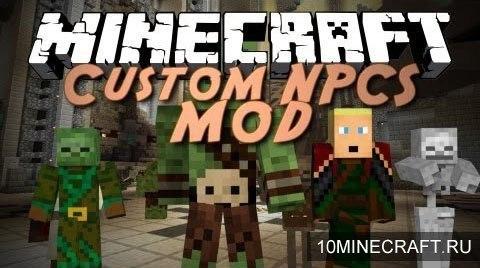 Мод Custom NPCs для Minecraft 1.11  Custom NPCs Mod 1.11 для Minecraft значительно расширит возможности игроков, добавив целый ряд реце...