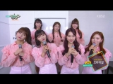 · Interview · 170407 · OH MY GIRL · KBS2