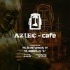AZTEC CAFE