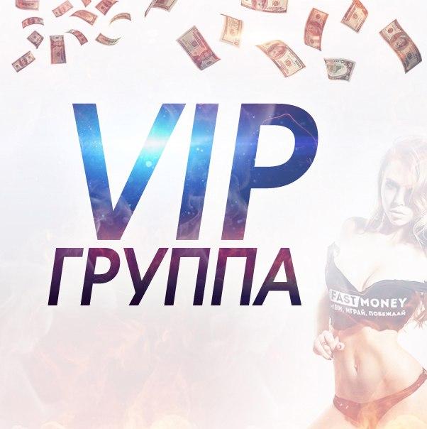 Уже совсем скоро стартует VIP группа (1 день ) от Масиса Овсепяна, где