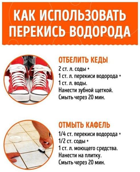 Фото №456272173 со страницы Ирины Калинкиной
