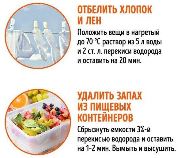 Фото №456272176 со страницы Ирины Калинкиной