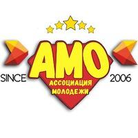 Логотип АССОЦИАЦИЯ МОЛОДЁЖИ